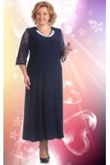 Haljina Rada Za Punije Dame