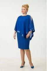 Elegantna Haljina Za Punije Dame 82d772e6 Ammansportcom